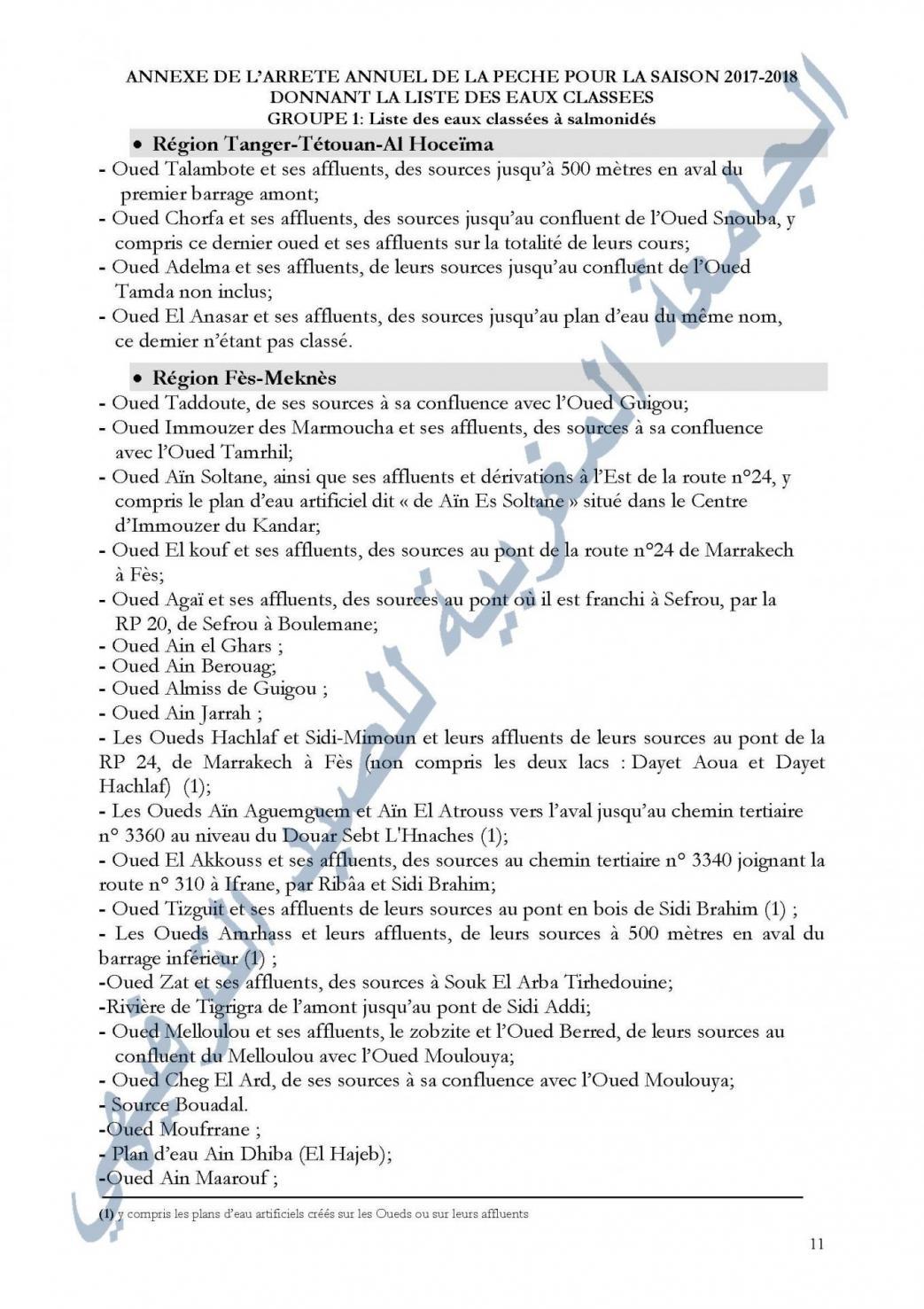 Arrete 17 18 page 11