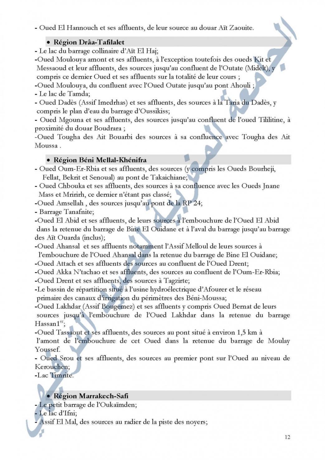 Arrete 17 18 page 12