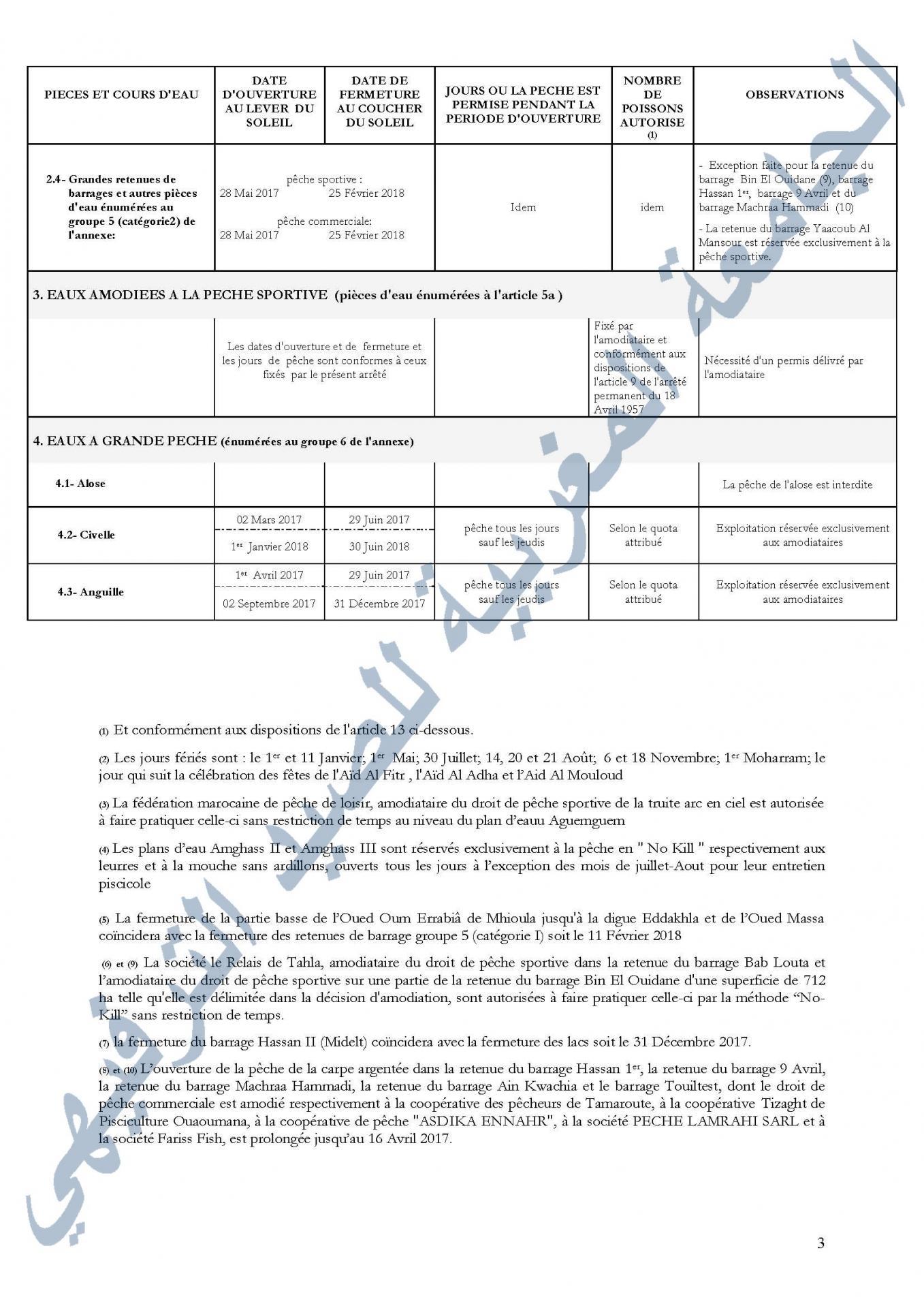 Arrete 17 18 page 3
