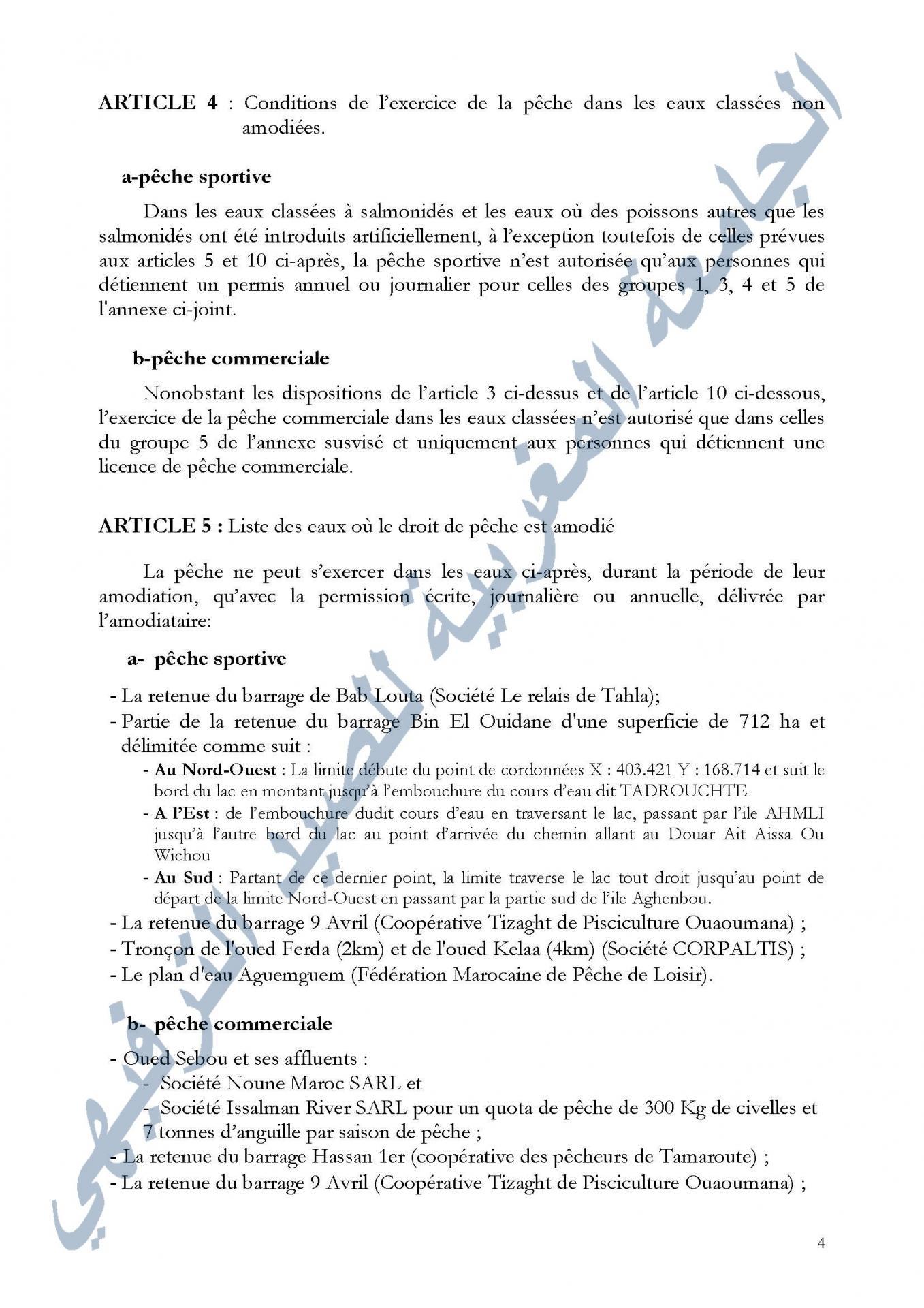 Arrete 17 18 page 4