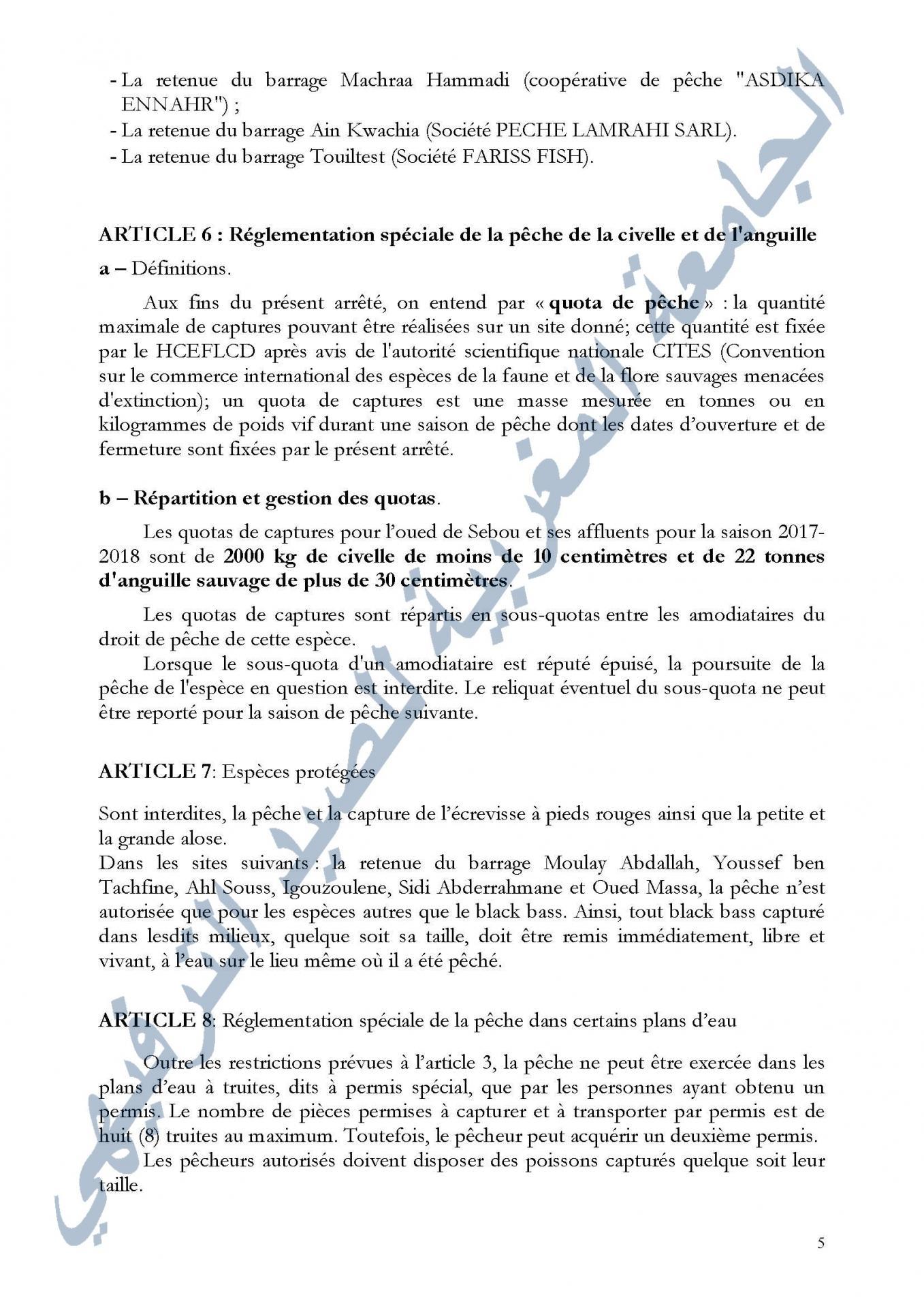 Arrete 17 18 page 5