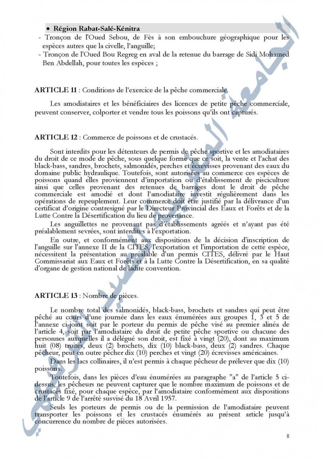 Arrete 17 18 page 8