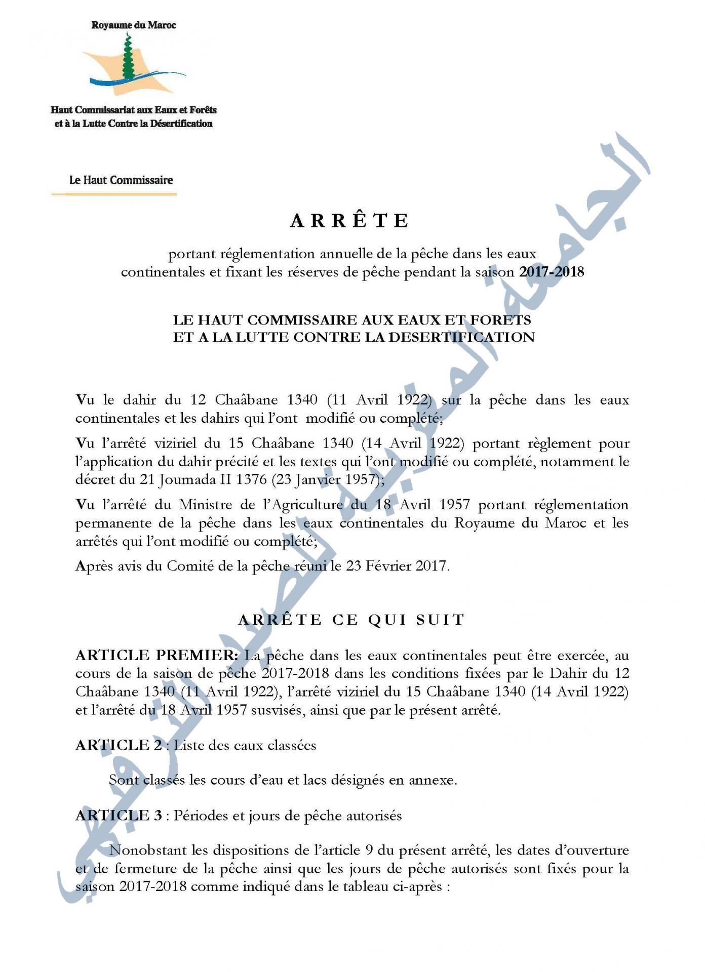 Arrete 17 18 page